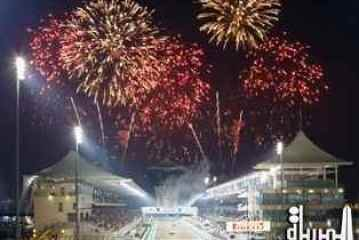 THRILLING F1 SEASON FINALE TOPS-OFF A CHAMPION WEEKEND AT YAS MARINA CIRCUIT