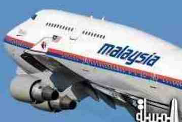 New plane debris being studied for links to MH370