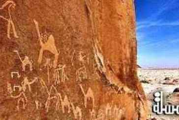 Rock Art of Hail region registered in the UNESCO s World Heritage List