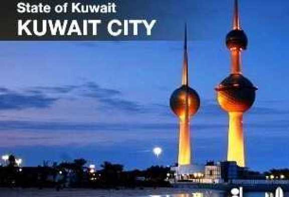 Hungary Visa Application Centre opened in Kuwait