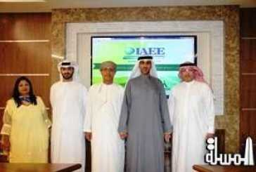 Board Members of IAEE Gulf Chapter hold first meeting