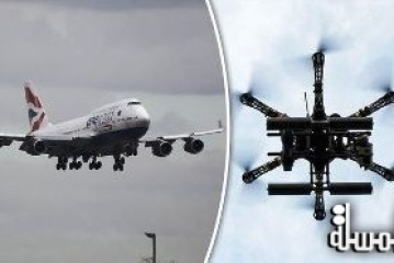 British jet likely hit by drone at Heathrow