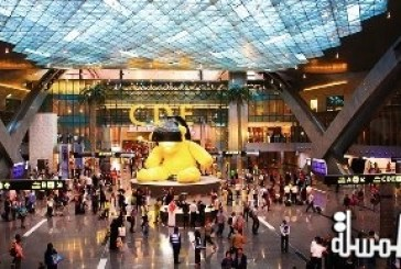 Hamad International Airport Achieves Record Passenger Numbers in Q1 of 2016