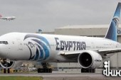Egyptian airliner makes emergency landing after bomb threat