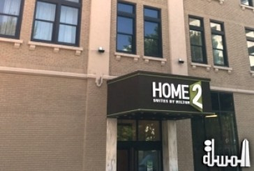 The Peach State Welcomes Home2 Suites by Hilton to Downtown Atlanta