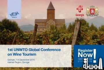 UNWTO Wine Tourism Conference gathers experts from around the world