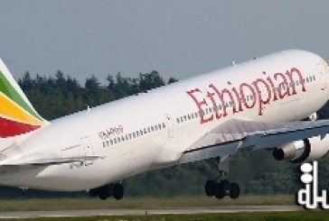 Ethiopian to launch flights to Moroni, Comoros – a plus for the Indian Ocean Vanilla Islands