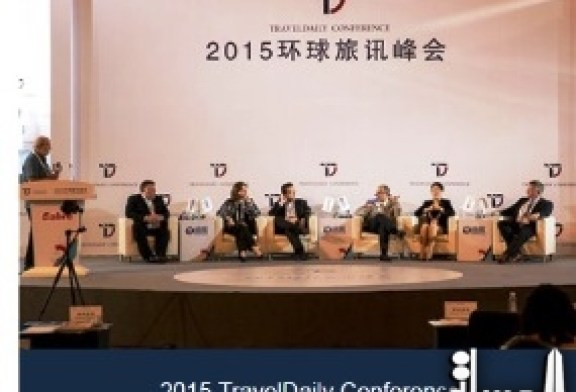 Highlights of China Travel Innovation Challenge