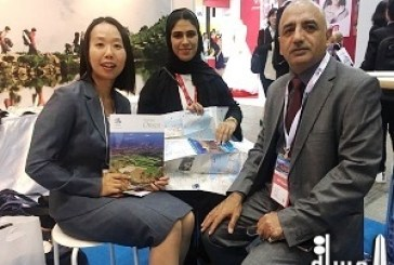 Ministry of Tourism to participate in JATA Tourism Expo Japan