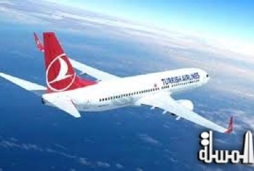 Turkish Airlines to fly thrice to Cuba, Venezuela
