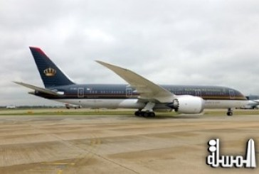 6th Boeing 787 joins the Royal Jordanian fleet
