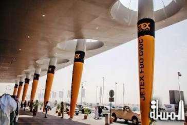JETEX OPENS ITS LARGEST FBO LOUNGE IN DUBAI