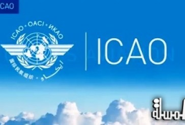 International Civil Aviation Day should reaffirm the importance of air access and respect for workers in the islands Civil Aviation Authority