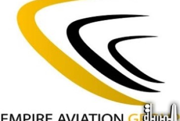 Empire Aviation Group adds new Gulfstream jet to fleet