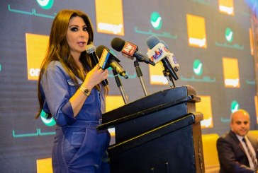 Orange Egypt announces its Cooperation with the Queen of Sensation Elissa and Rotana