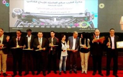 كاتبين مغربيين يتوجان في مسابقة الطيب صالح