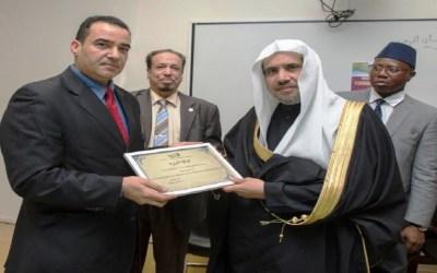تنصيب الزميل محمد سعد  سفيرا للسلام والنوايا  الحسنة