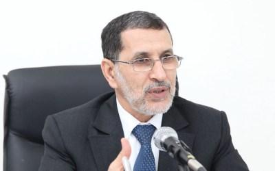 رئيس الحكومة يرد على مداخلات النواب حول البرنامج الحكومي