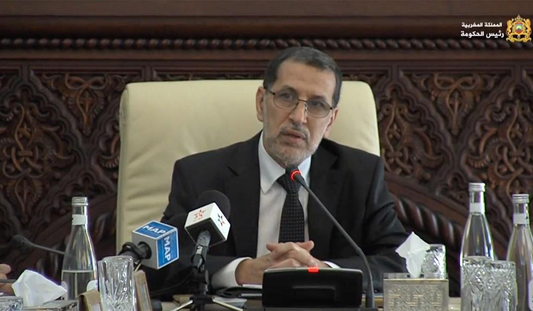 العثماني يوصي وزراءه بالأمانة والإنفتاح على المعارضة