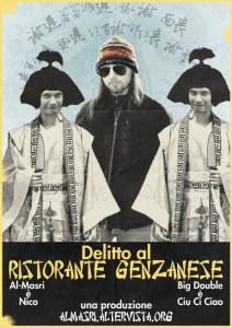 delitto_ristorante_genzanese02