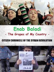 Copertina di Enab Baladi