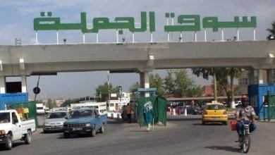 Photo of وزارة التجارة تقرّر إعادة فتح أسواق الجملة بداية من الغد