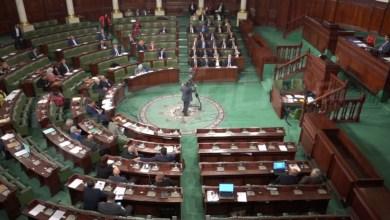 Photo of إنطلاق الجلسة العامة للحوار مع الحكومة