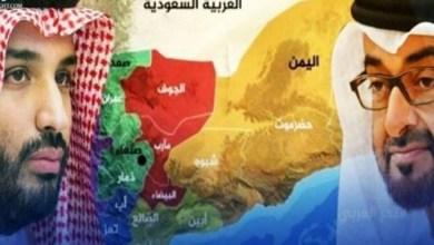 "Photo of جمّعهما العدوان وفرّقتهما الغنائم: هل ينهار التحالف بين ""بن سلمان"" و""بن زايد"" خلال الفترة القادمة؟"