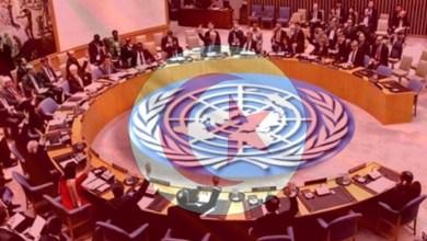 Photo of اليوم تونس تقدّم مبادرتها بخصوص الملف الليبي أمام مجلس الأمن الدولي..