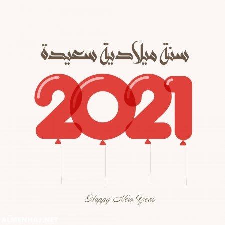 احدث صور عن راس السنه 2022