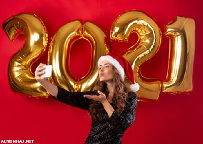 السنة الجديدة احلى مع زوجي 2022