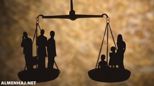 النظام اللذي يهتم بتحقيق العداله للجميع و تعزيز الامانه هو