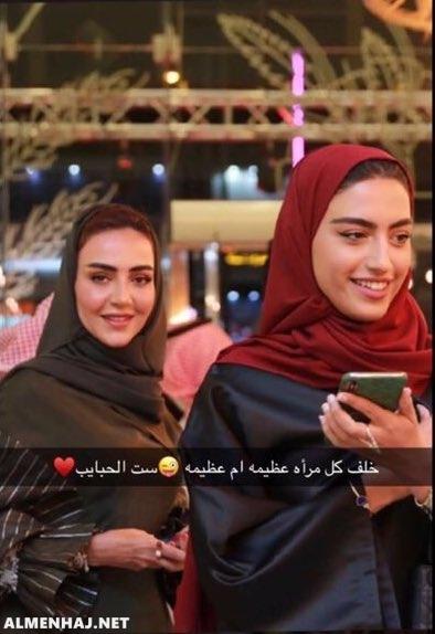 من هي يارا النملة اجمل سعودية