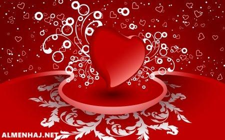 بوستات عن عيد الحب للمتزوجين