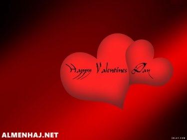 حالات ومسجات واتس اب عيد الحب 2022