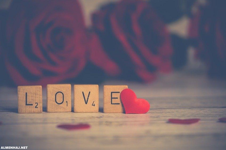 رمزيات للحب والرومانسية جديدة فى راس السنة 2022