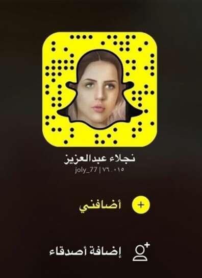 سناب شات نجلاء عبدالعزيز الرسمي