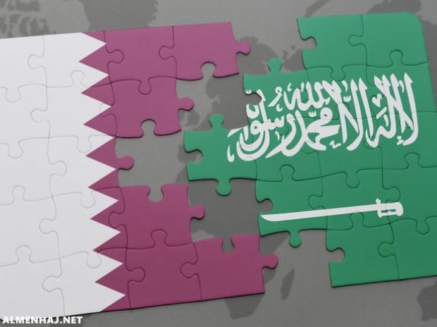 صور علم قطر والسعودية 2022