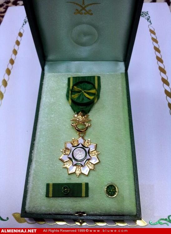 مميزات وسام الملك سلمان من الدرجة الثالثة