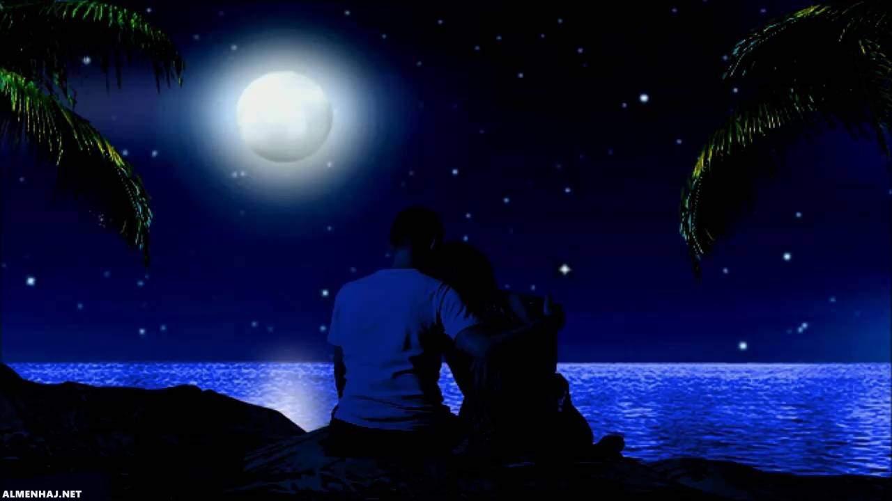 صور انا وحبيبي تحت القمر 2022