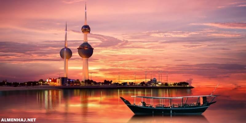 صور عن ابراج الكويت 2022