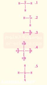 ارسم تركيب لويس لجزيء bh3