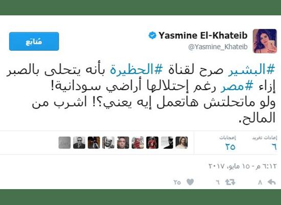 العلاقات السودانية المصرية الى اين؟؟؟؟؟ Image1_5201716111929212811346.png?zoom=1