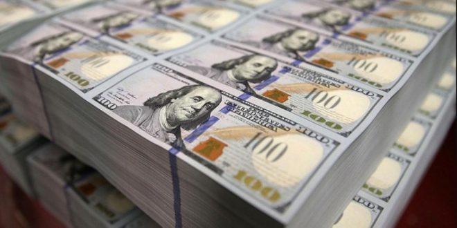 أسعار الصرف الريال اليمني مقابل الدولار والريال السعودي اليوم