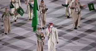 حقيقة وفاة اللاعبة السعودية تهاني القحطاني