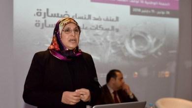 Photo of العنف ضسارة: شعار يغضب الحركات النسائية بالمغرب