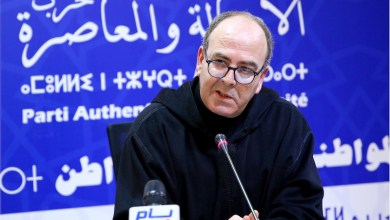 Photo of البام يهاجم المطالبين بحل المكتب السياسي للحزب ويصفهم بالانقلابيين