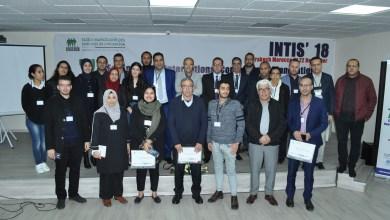 Photo of باحثون في الابتكار والاتجاهات الجديدة في نظم المعلومات يجتمعون بمراكش