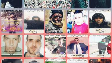 Photo of هيئة دفاع معتقلي جرادة: القضاء يتابع 3 نشطاء بتهم ثقيلة في قضية لا علاقة لهم بها