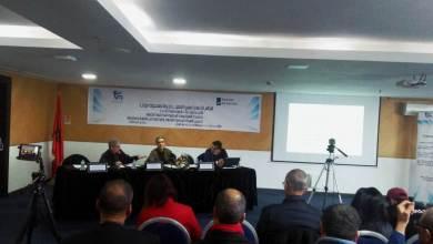 Photo of ترانسبرنسي تدعو المغرب إلى تحقيق استقلالية المؤسسات الرقابية والقضائية
